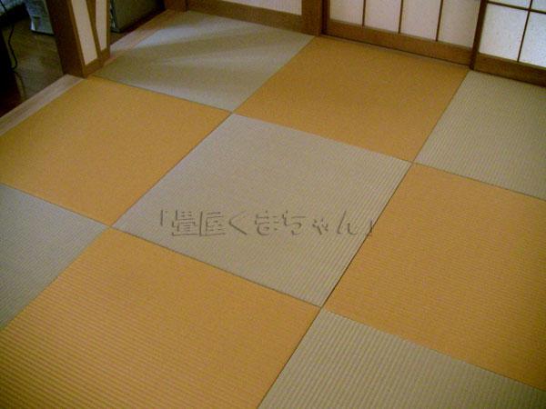 琉球畳東レ敷楽 引目織 半畳2色敷き