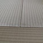 琉球畳東レ敷楽 引目織 一畳まわし敷き