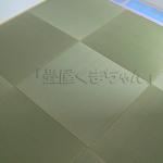 琉球畳目積タイプ 半畳市松敷き