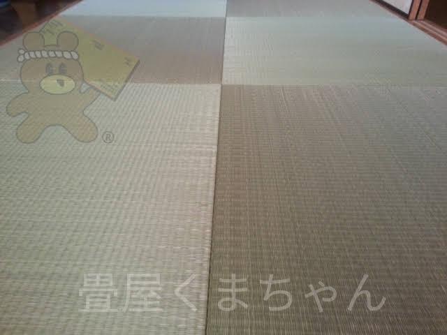 施工写真。本琉球畳(琉球青表・七島表)
